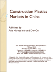Construction Plastics Markets in China