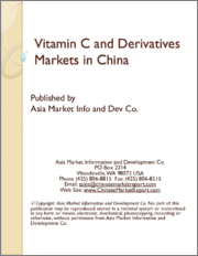 Vitamin C and Derivatives Markets in China