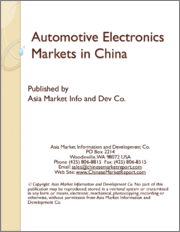 Automotive Electronics Markets in China