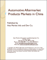 Automotive Aftermarket Products Markets in China