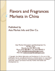 Flavors and Fragrances Markets in China