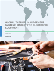Global Thermal Management Systems Market for Electronic Equipment 2018-2022