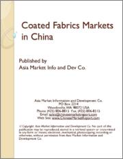 Coated Fabrics Markets in China