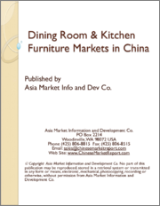 Dining Room & Kitchen Furniture Markets in China