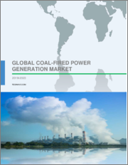 Global Coal-fired Power Generation Market 2019-2023