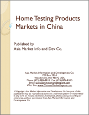 Home Testing Products Markets in China