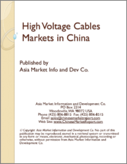 High Voltage Cables Markets in China
