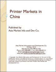 Printer Markets in China