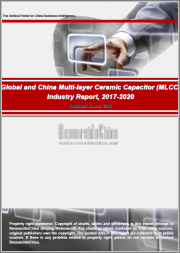 Global and China Multi-Layer Ceramic Capacitor (MLCC) Industry Report, 2018-2023