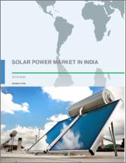 Solar Power Market in India 2019-2023