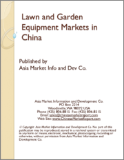 Lawn and Garden Equipment Markets in China