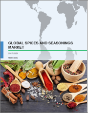 Global Spices and Seasonings Market 2020-2024