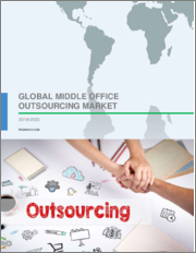 Global Middle Office Outsourcing Market 2019-2023