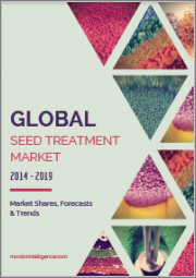 Seed Treatment Market - Growth, Trends, COVID-19 Impact, and Forecasts (2021 - 2026)