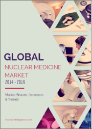 Global Nuclear Medicine Market - Segmented by Diagnostics, Therapeutics, Application and Geography - Growth, Trends and Forecasts (2018 - 2023)