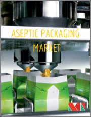 Aseptic Packaging Market - Growth, Trends, and Forecast (2019 - 2024)