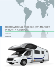 Recreational Vehicle (RV) Market in North America 2019-2023