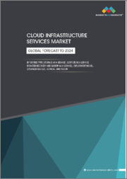 Cloud Infrastructure Services Market by Service Type (Storage as a Service, Compute as a Service, Disaster Recovery and Backup as a Service), Deployment Model, Organization Size, Vertical, and Region - Global Forecast to 2024
