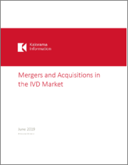 Mergers and Acquisitions in the IVD Market