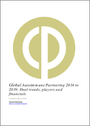 Global Autoimmune Partnering 2014-2019: Deal trends, players and financials