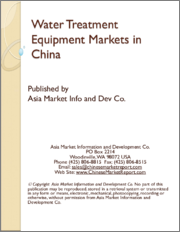 Water Treatment Equipment Markets in China