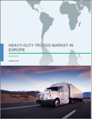 Heavy-duty Trucks Market in Europe 2019-2023