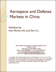 Aerospace and Defense Markets in China