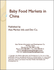 Baby Food Markets in China