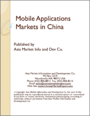 Mobile Applications Markets in China