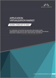 Application Virtualization Market by Component (Solutions and Services), Deployment Model, Organization Size, Vertical (BFSI, Healthcare, Government and Defense, Education, Construction, and IT and Telecom), and Region - Global Forecast to 2023