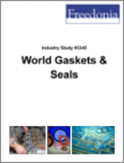 Global Gaskets & Seals