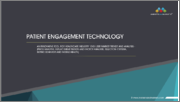 Patient Engagement Technology an Innovative Tool for Healthcare Industry, End User Market Trends and Analysis - (Price Analysis, Replacement Trends and Factor Analysis, Selection Criteria, Buying Behavior and Mobile health)