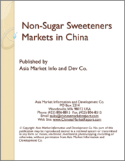Non-Sugar Sweeteners Markets in China