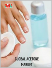 Acetone Market - Growth, Trends, and Forecast (2020 - 2025)