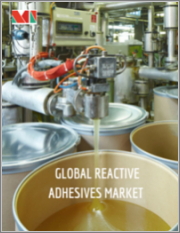 Reactive Adhesives Market - Growth, Trends And Forecast (2020 - 2025)