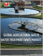 Agricultural Wastewater Treatment Market - Growth, Trends, and Forecast (2020 - 2025)