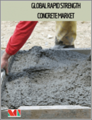 Rapid Strength Concrete Market - Growth, Trends, and Forecast (2020 - 2025)