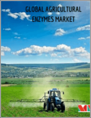 Agricultural Enzymes Market - Growth, Trends, and Forecast (2020 - 2025)