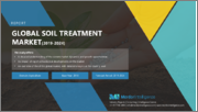 Soil Treatment Market - Growth, Trends, and Forecast (2020 - 2025)