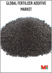 Global Fertilizer Additives Market - Growth, Trends, and Forecast (2020 - 2025)