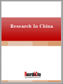 China Cold Chain Logistics Industry Report, 2019-2025