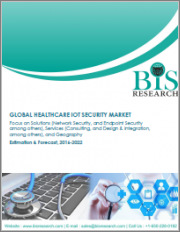 Global Healthcare IoT Security Market: Focus on Systems, Solutions (Network Security and Endpoint Security, Others), Services (Consulting and Design & Integration, Others) and Region - Analysis and Forecast 2019-2028