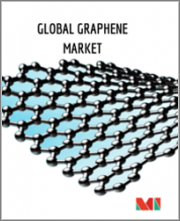 Graphene Market - Growth, Trends, and Forecast (2020 - 2025)