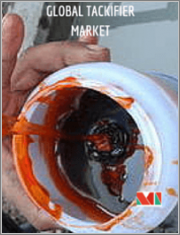 Tackifier Market - Growth, Trends And Forecast (2020 - 2025)