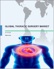 Global Thoracic Surgery Market 2019-2023