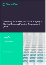 Coronary Artery Bypass Graft Surgery - Medical Devices Pipeline Assessment, 2019
