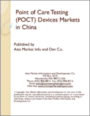 Point of Care Testing (POCT) Devices Markets in China