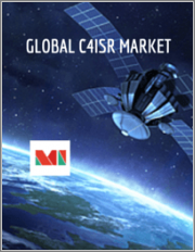 C4ISR Market - Growth, Trends, and Forecasts (2020 - 2025)