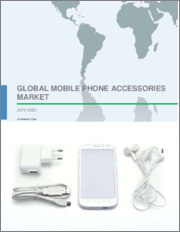 Global Mobile Phone Accessories Market 2019-2023