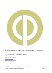 Global Medical Device Partnering Terms and Agreements 2014-2019: Deal trends, players and financials